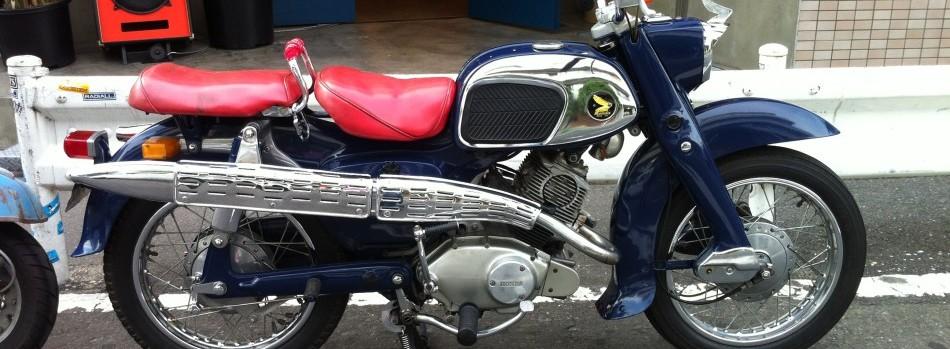 Japan Ride